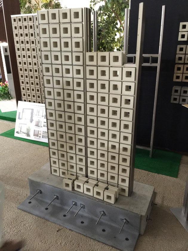 有孔ブロックの乾式工法は非常に簡単!今までの湿式工法が馬鹿らしくなるくらい簡単に施工可能