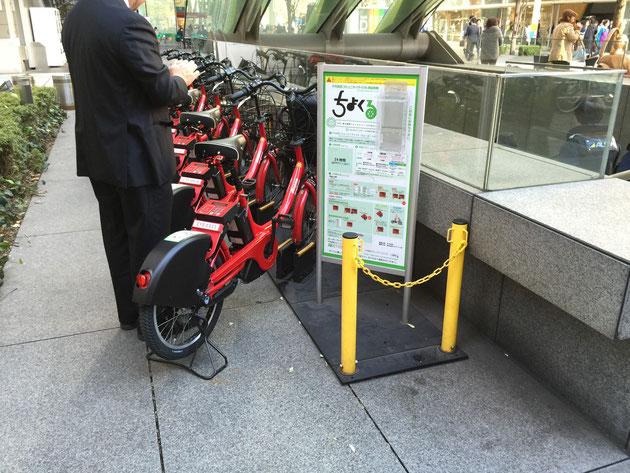 レンタサイクル?どうやら千代田区のレンタサイクル事業の実証実験のようです。