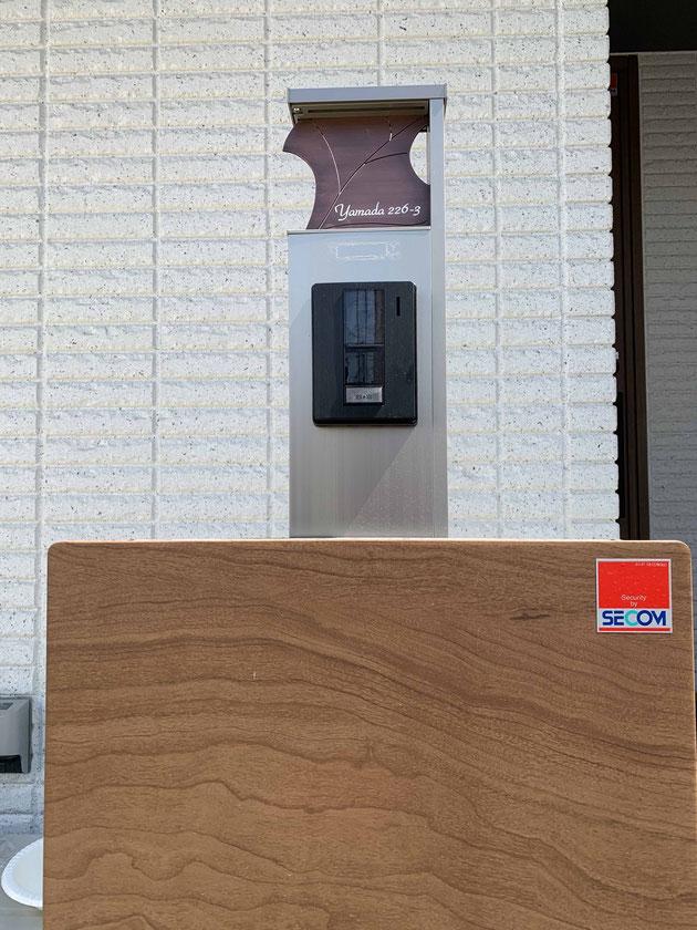 ガーデンドクター柴ちゃんオリジナルのアクシィ1型専用表札。
