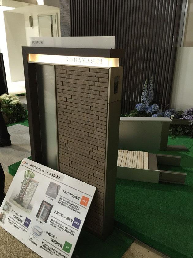 テグランネオ デザインも施工方法も一新し、新たな市場を開拓していけるかがポイント