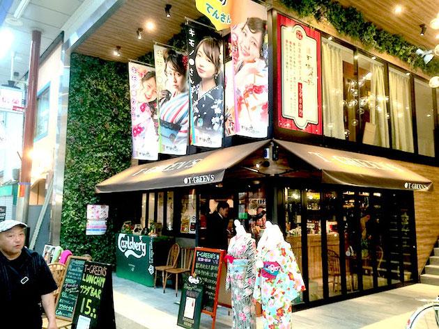 天神橋筋商店街にあるオシャレカフェ。T-GREEN'Sさんの外観。