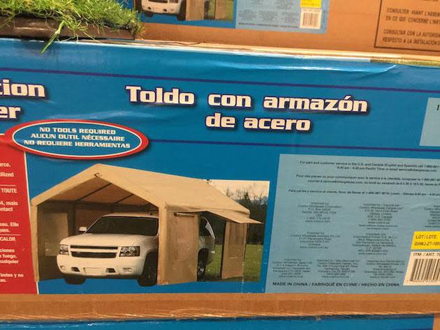 コストコで見つけた29800円のカーポート?