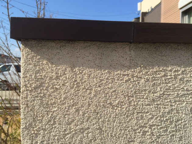 アルミの笠木をのせた門塀。この笠木のおかげで門塀は全然汚れていませんでした!