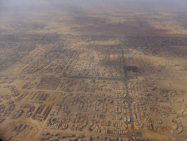 エジプト上空写真です
