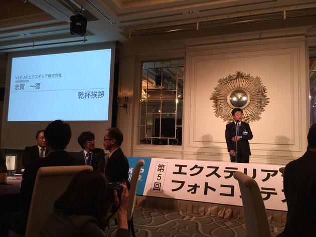 YKK AP エクステリア株式会社代表取締役の志賀社長のご挨拶。