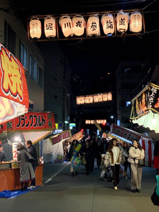 堀川戎神社までの道のりは歩行者天国で屋台が沢山!