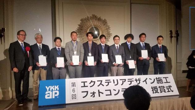 YKKエクステリアデザイン施工フォトコンテスト授賞式で表彰されたガーデンドクター柴ちゃん。ありがとうございます!