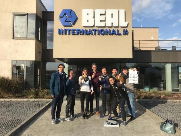 ベルギーへ来た目的はここ!BEAL社本社へやってきました!!!