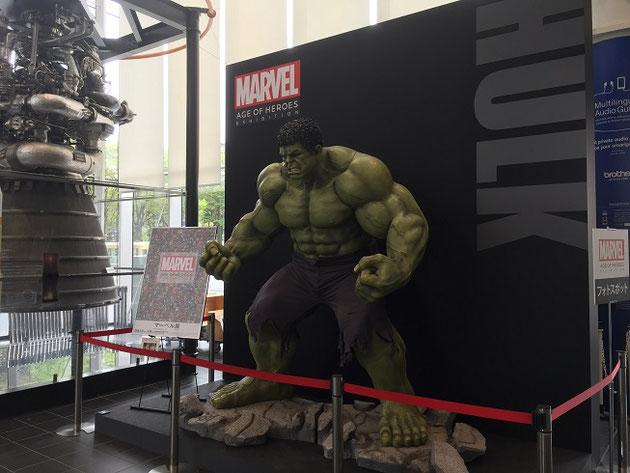 科学館入り口にはロケットエンジンの隣にマーベルの主要キャラクターである「ハルク」がお目見え!!!