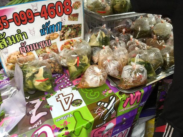 タイのご飯はビニール袋入り!エコだね!食べたこと無いけど・・・