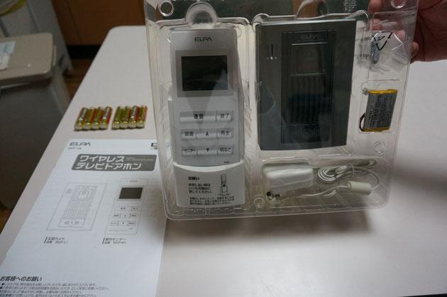 ワイヤレスインターフォンのパッケージはこんな感じ。