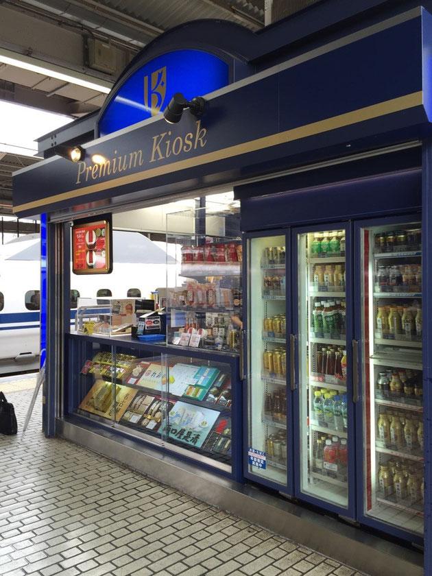 名古屋駅の大阪方面新幹線ホームにはプレミアムなキオスクがある!
