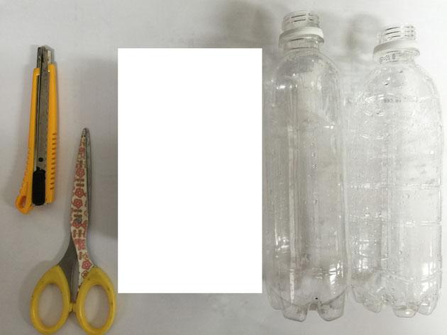 ナメクジ捕獲用トラップを作る道具。ハサミとカッター。今回は2個作るのでペットボトル二つ。
