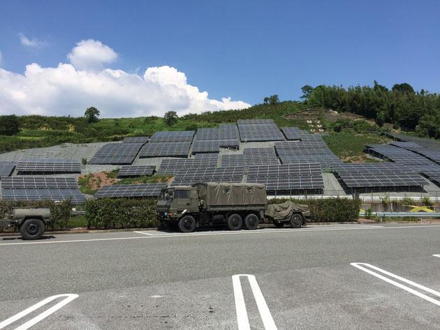 山がロボ化していて驚いた!今日は沢山発電できているはず!