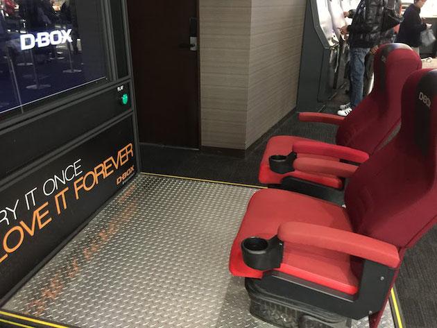 本当のスクリーンの座席も結構前があいていた