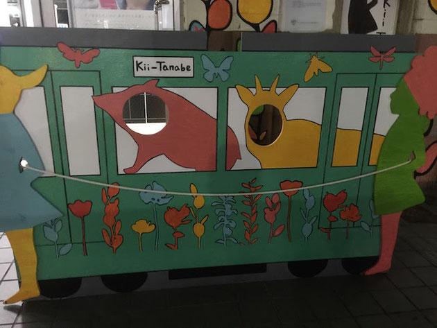 紀伊田辺駅にある顔ハメ看板!これに目がないガーデンドクター柴ちゃんでも一人ではさすがに撮れなかった!