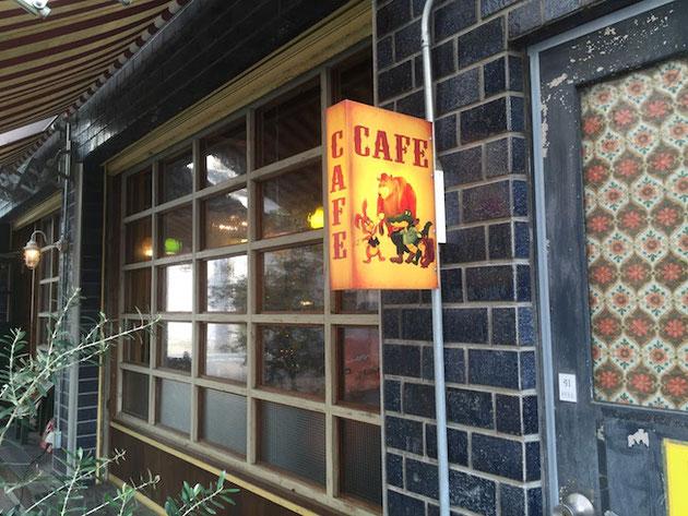 看板のイラストが可愛いカフェトキオナさん。