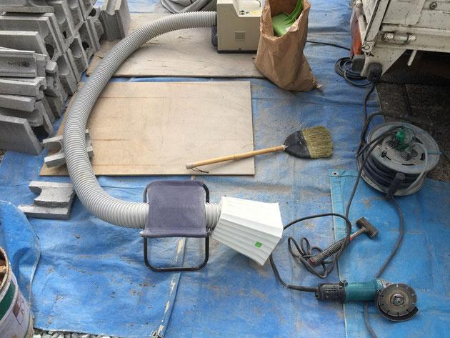 ホースパイプはそのままにそれを固定させる為の台をつけ、吸い口が吸いやすいようにオリジナルカバーで対応!