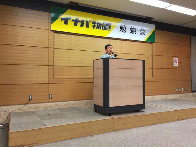 稲葉製作所の動向を現在の経済状況とともにお話くださった稲葉社長。
