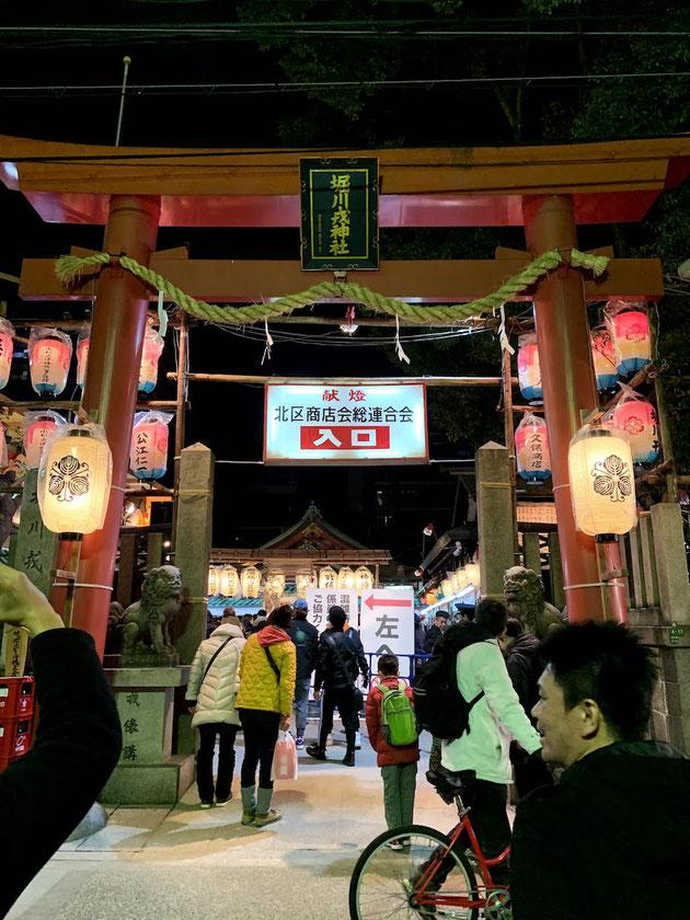 ここが堀川戎神社の入り口