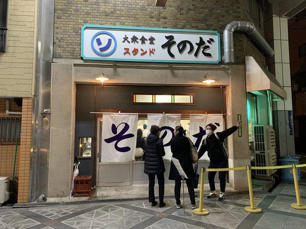 研修先であるNNAのスタッフさん達がディープな大阪を案内してくれました!