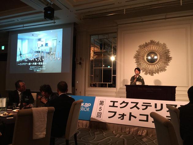 『リフォームで美しいくらし』と言う題名で講演して頂いた江口恵津子先生。