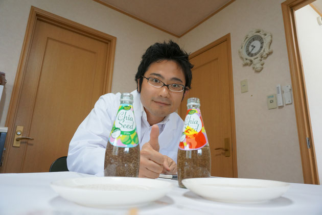 ガーデンドクター柴ちゃんチアシードドリンクを飲んでみた!!!