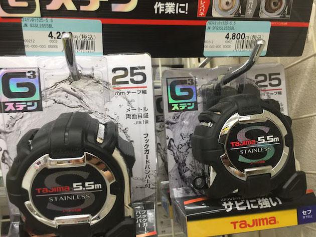 オールステンレスのコンベックス!お値段なんと4800円!!!