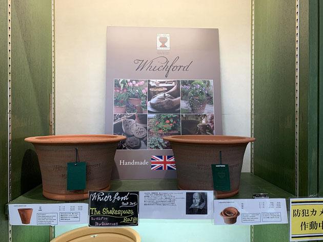 シェークスピアの言葉が刻まれているウイッチフォードの植木鉢。