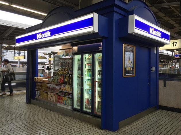 名古屋駅・新幹線ホームの新大阪方面にあるキオスク
