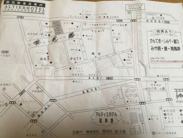 紀伊田辺のアルティエホテルで貰った周辺飲食店街地図。これを元にお店へgo!