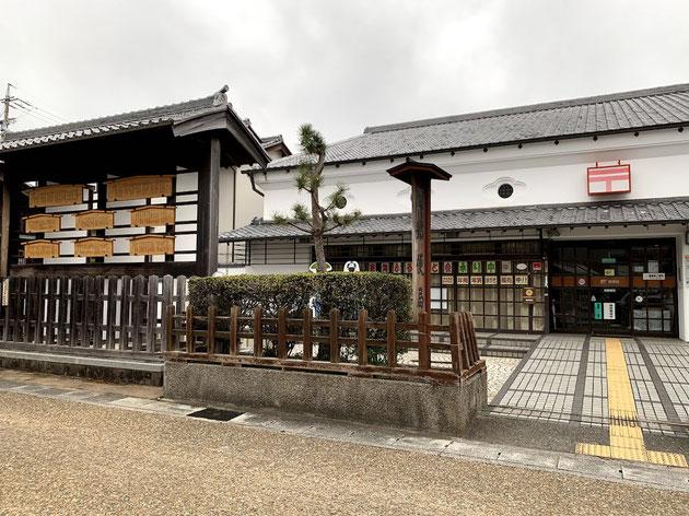 関宿の郵便局も素敵な佇まいでした!