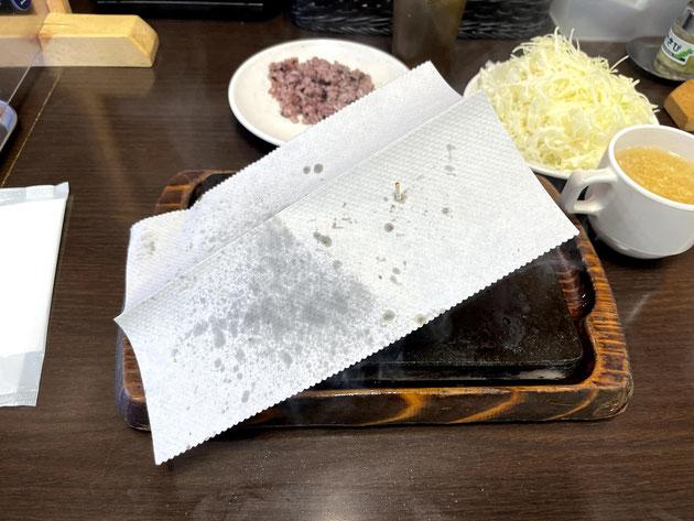 え!何この紙?これがステーキだと?