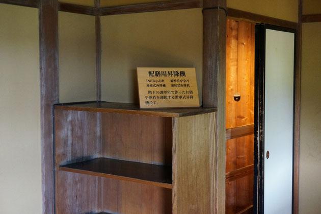好文亭にあった配膳用の昇降機。階段が急なのでこれは助かると思う。