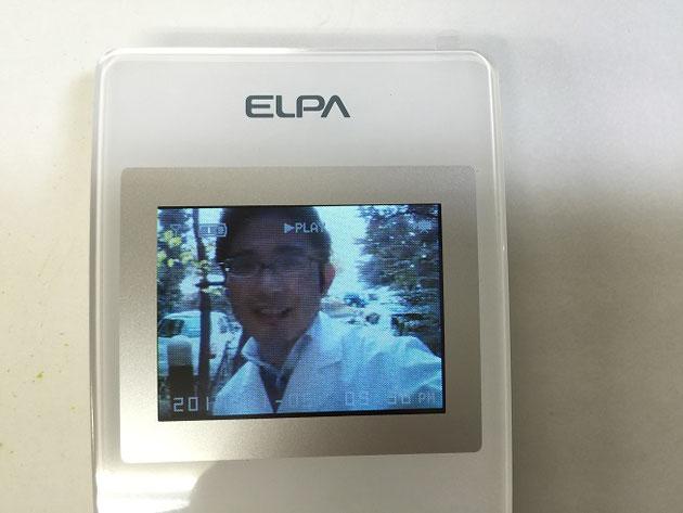 「ELPA」の初代ワイヤレスインターホンも大活躍中です!