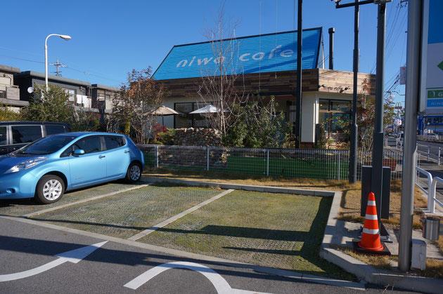 ゴルフ5とniwa cafeさん共用の駐車スペースなので沢山駐車できます!駐車場が沢山あるのは安心ですよね!!!