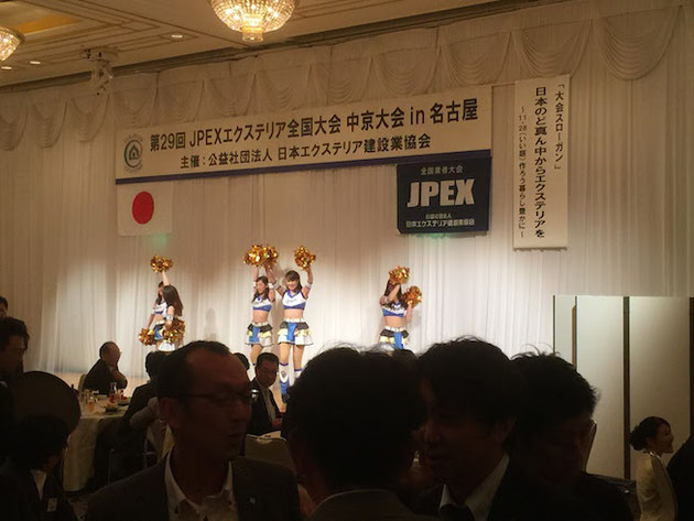 JPEXの懇親会に登場したチアドラことチアドラゴンズ!!!こちらも盛り上がった!!!