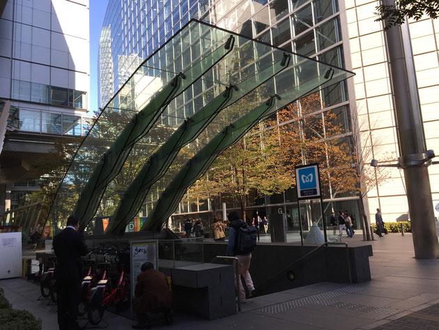 東京国際フォーラムの敷地内に有る東京メトロの入り口。凄いデザインだ!!!