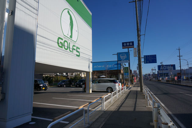 守山区白山町にあるにわかふぇさん。ゴルフ5のすぐ隣で、駐車場は共用です。