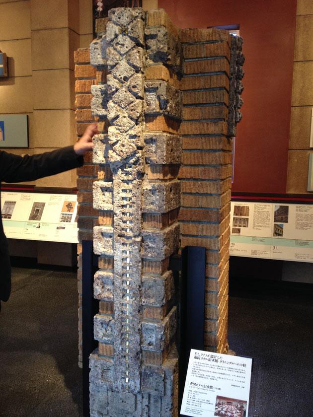 建築陶器のはじまり館にあるフランク・ロイド・ライト設計の帝国ホテルの柱
