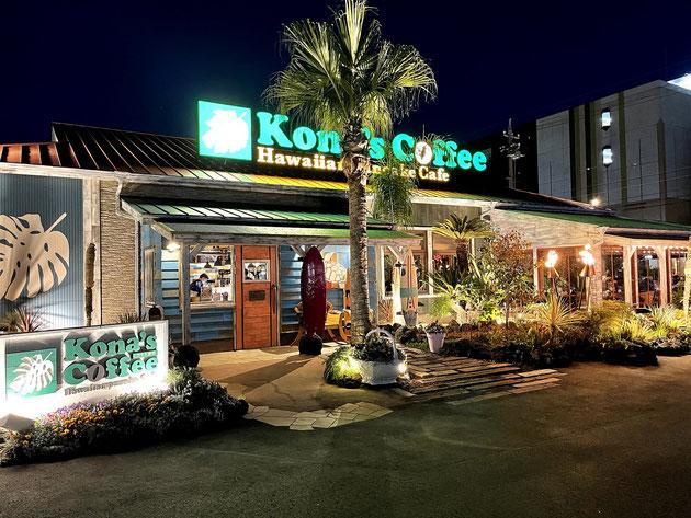 守山区のハワイ!Kona'sCoffeeさんの外観 夜の雰囲気も素敵
