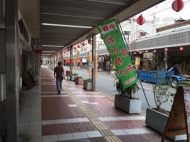 大阪河内小阪の商店街。お祭りがあるのかな?