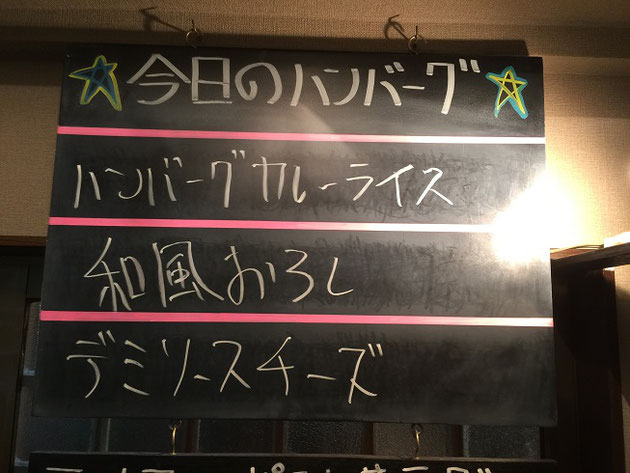 ライズさんのメニューは三種類!!!
