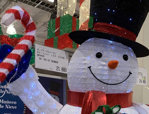 コストコで発見したクリスマス飾り。お庭で使える?