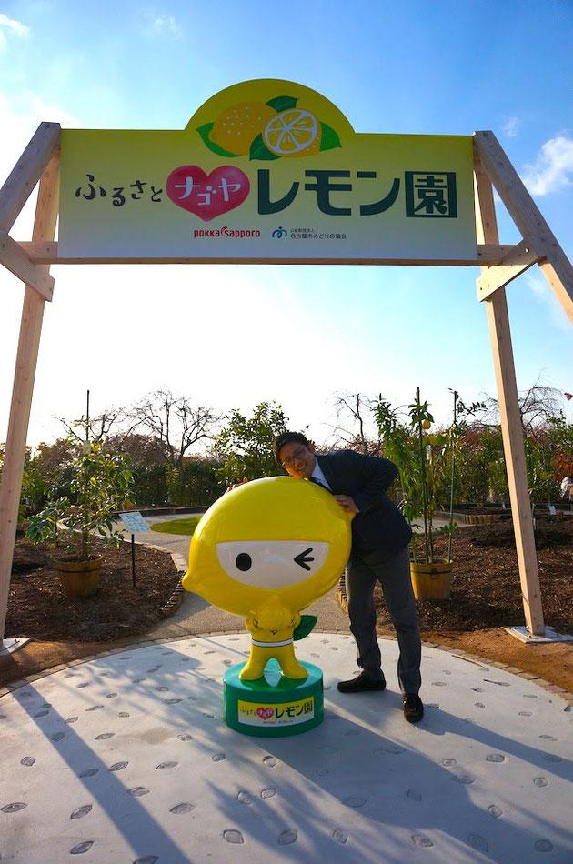 ガーデンドクター柴ちゃんこと柴垣慎太朗。地元守山区志段味にあるフルーツパークに作ったふるさとナゴヤレモン園にて。