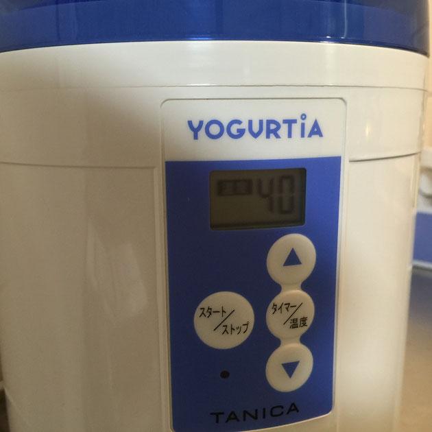 温度の上下ボタンで40度に設定する。