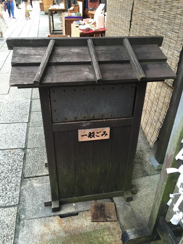 素敵なゴミ箱。ザ・和風。
