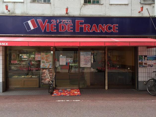 河内小阪にある「ヴィ ド フランス」というパン屋さん。