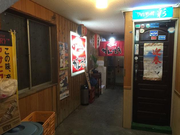 目的のお店「かんてき」さん!ここが紀伊田辺No.1の美味い店か!