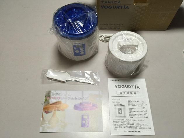 届いたヨーグルティアYM1200をあけてみたらこんな物が入っていました。